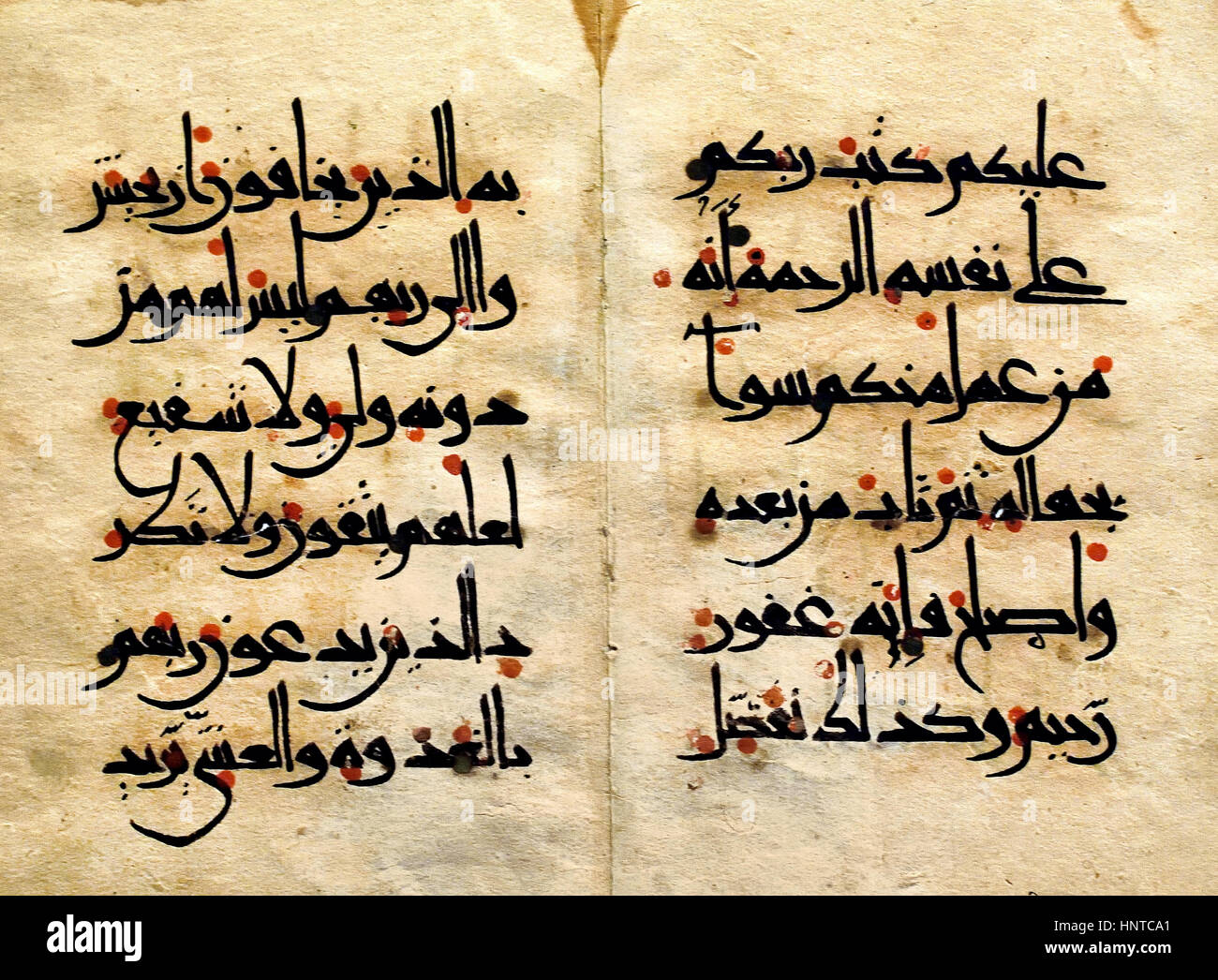 Bifolio  from a Quran in the so called New Style ( Sura 6:50-54 ) Iran Iranian 12th Century - Stock Image