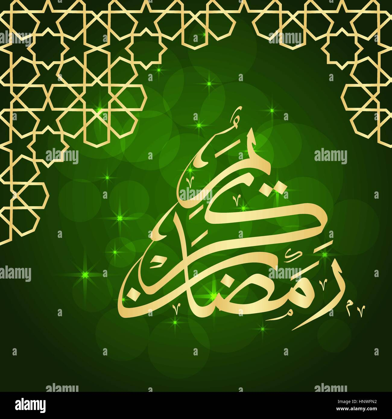 Ramadan Greeting Card On Green Background Vector Illustration Stock