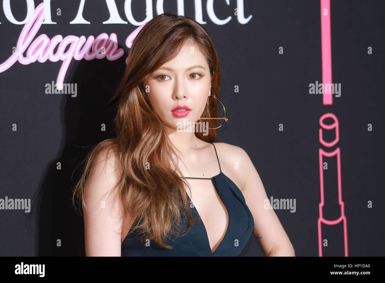 Seoul, Korea. 16th Feb, 2017. Hyoyeon, Uhm Ji won, Daniel Heini, HyunA attend Creative Book celebration party photo - Stock Image