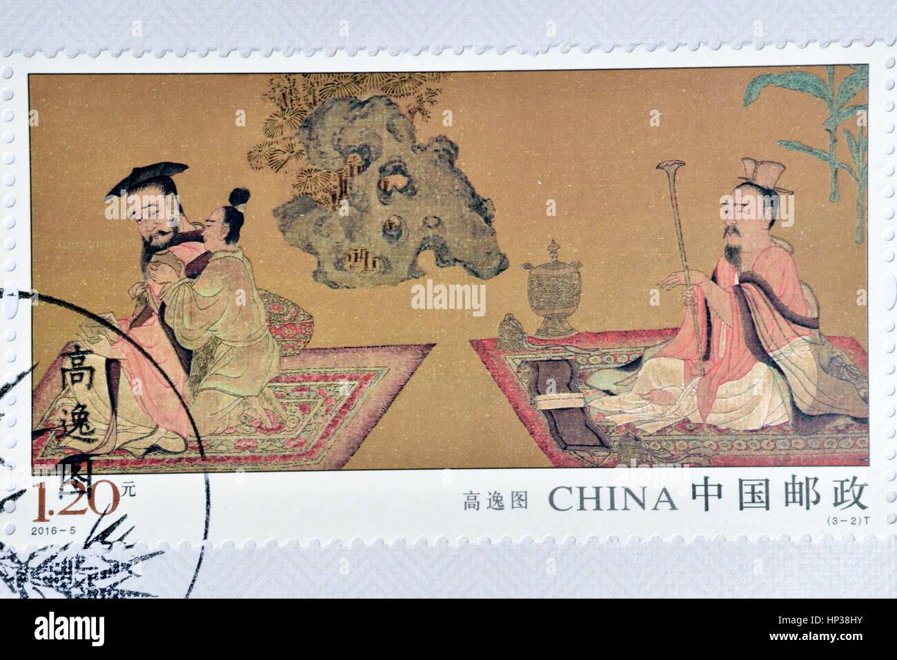CHINA - CIRCA 2016: A stamp printed in China shows 2016-5 Painting of Gaoyi Tu. circa 2016. Stock Photo