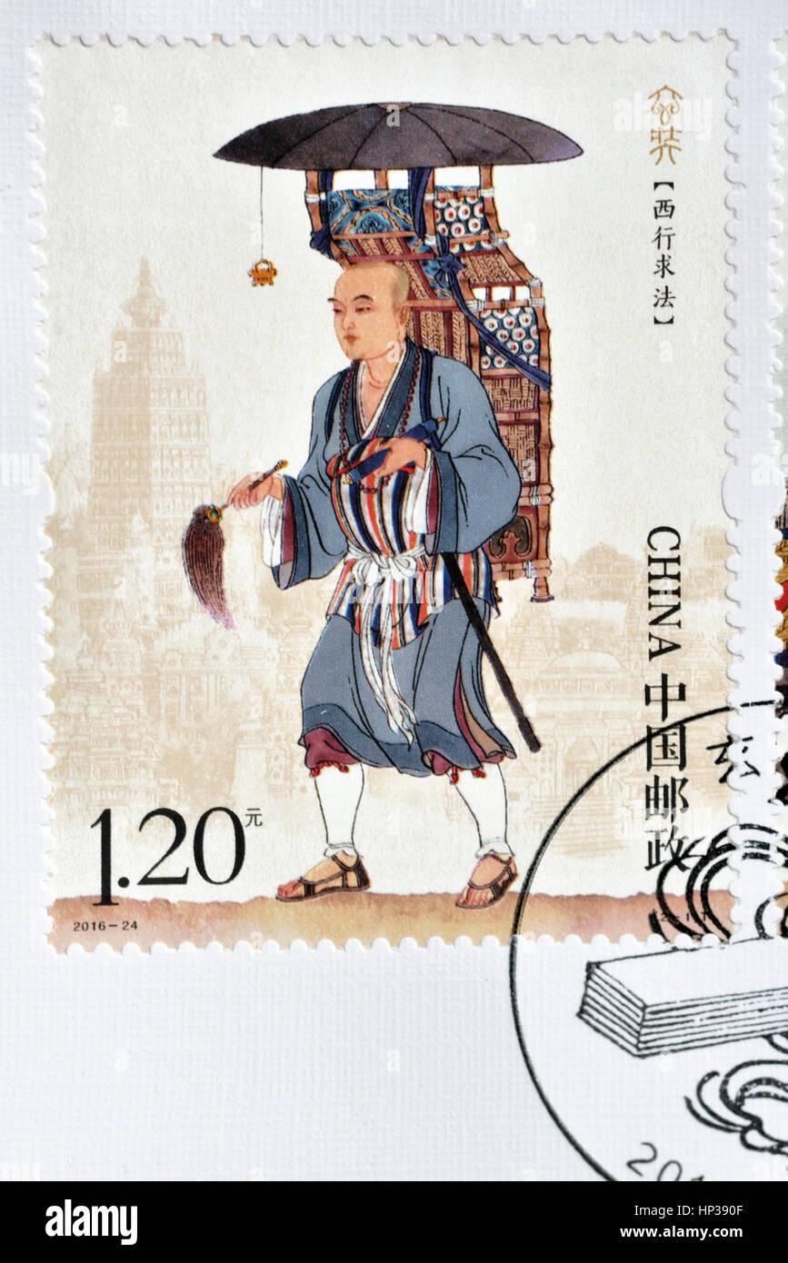 CHINA - CIRCA 2016: A stamp printed in China shows 2016-24 Xuanzang Stamps. circa 2016. Stock Photo