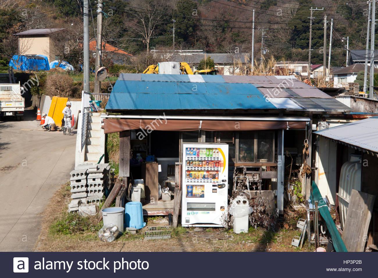 old Japan in Uwa-Machi, Yokosuka - Stock Image