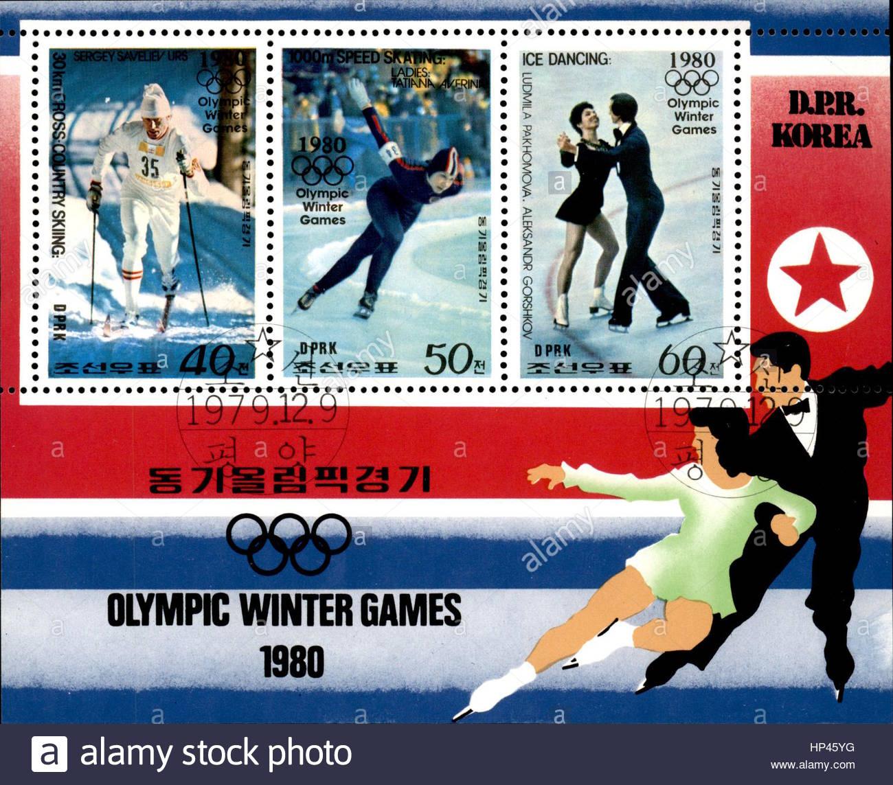 Rare North Korean vintage postage stamp - Stock Image