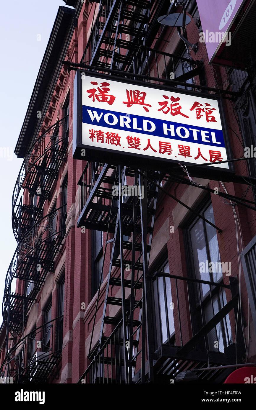 Chinatown. World Hotel. Bowery St at Grand St,New York City, USA - Stock Image
