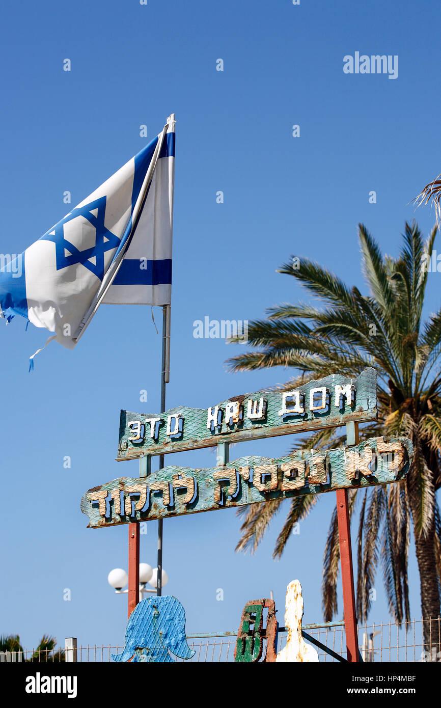 dolphinarium massacre site with israeli flag at the Tel Aviv dolphinarium, tel aviv, israel Stock Photo