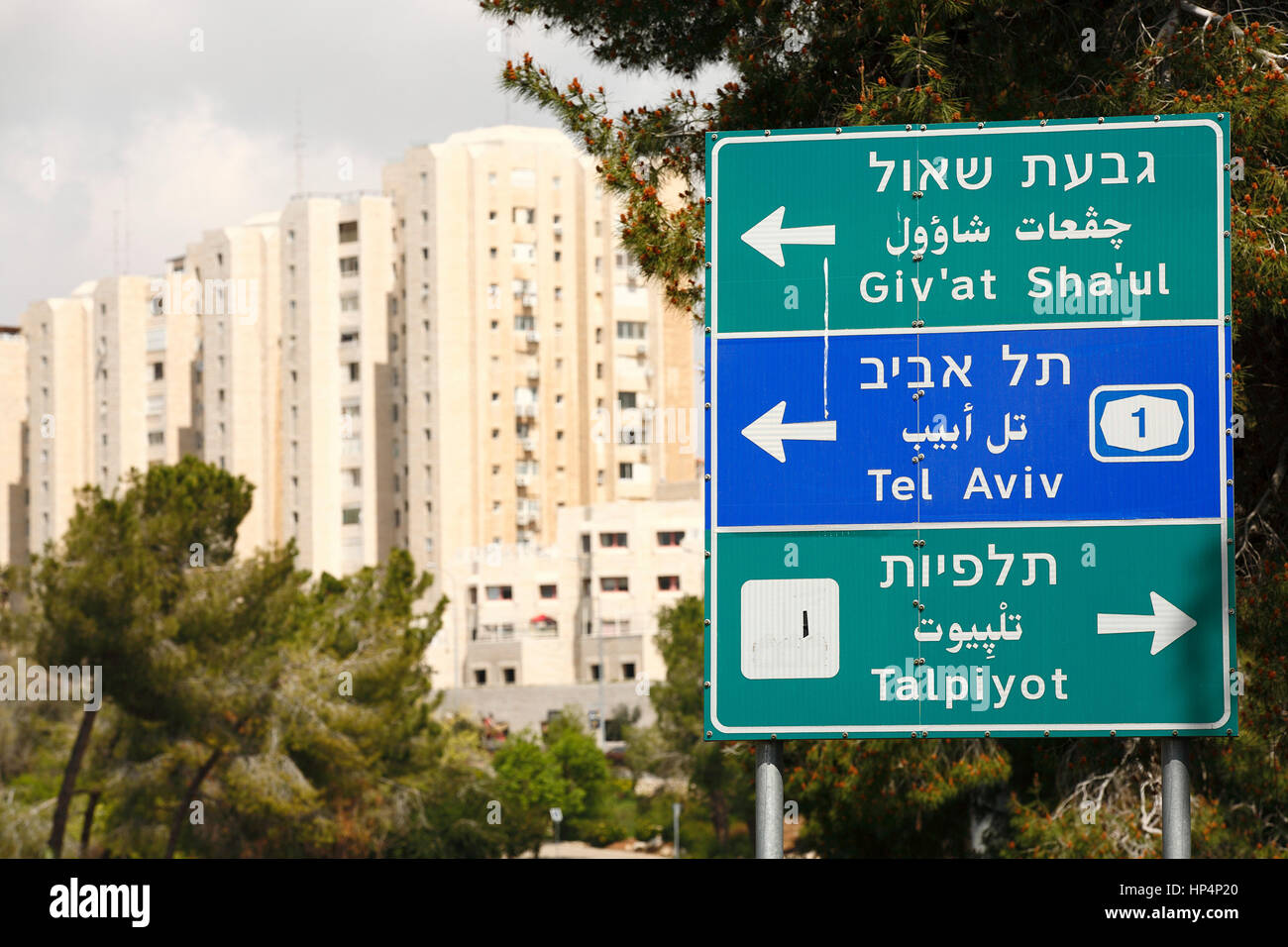 road sign in the city, jerusalem, israel Stock Photo