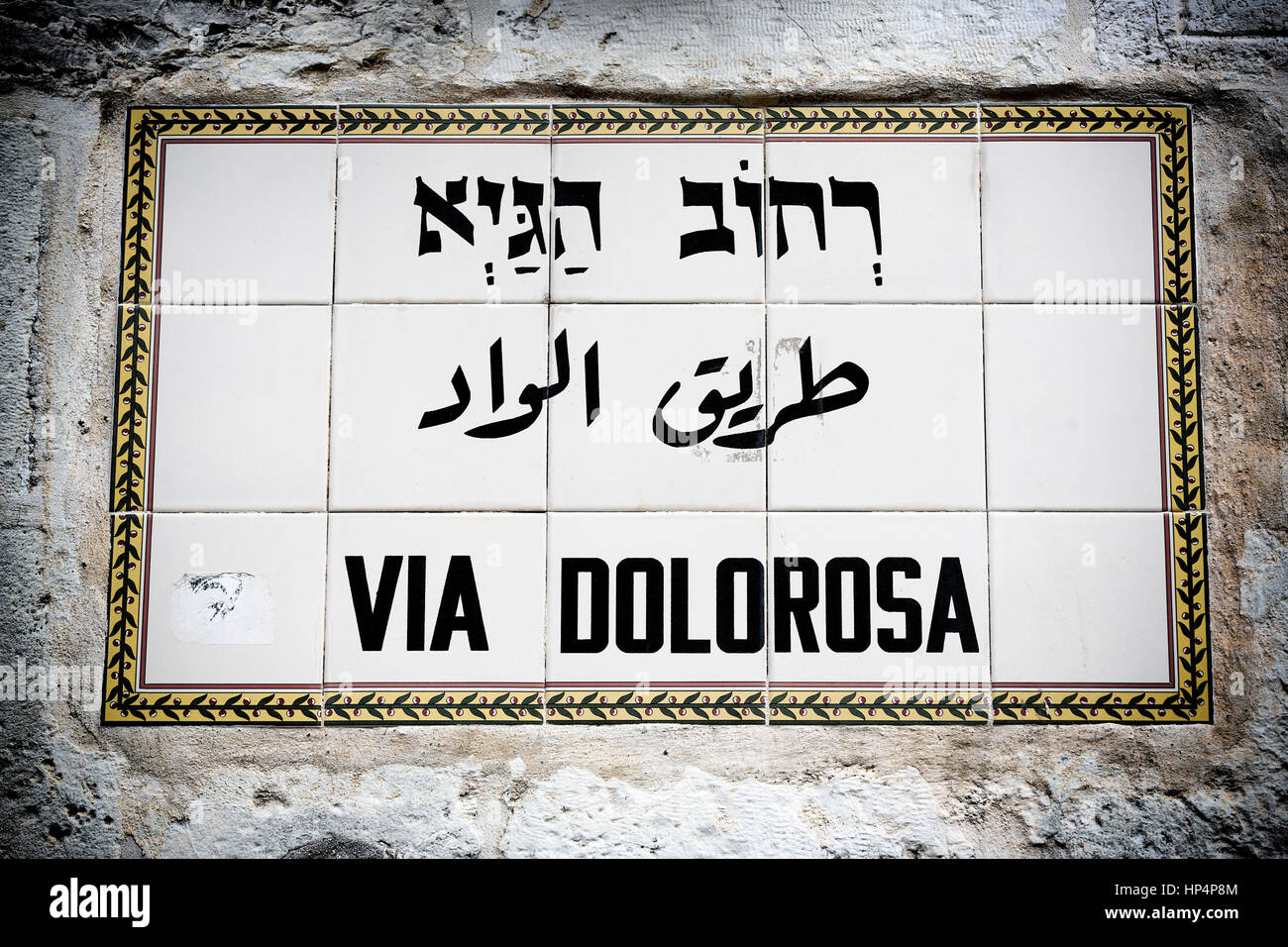 close up of via dolorosa street name mounted on wall, old city, jerusalem, israel - Stock Image