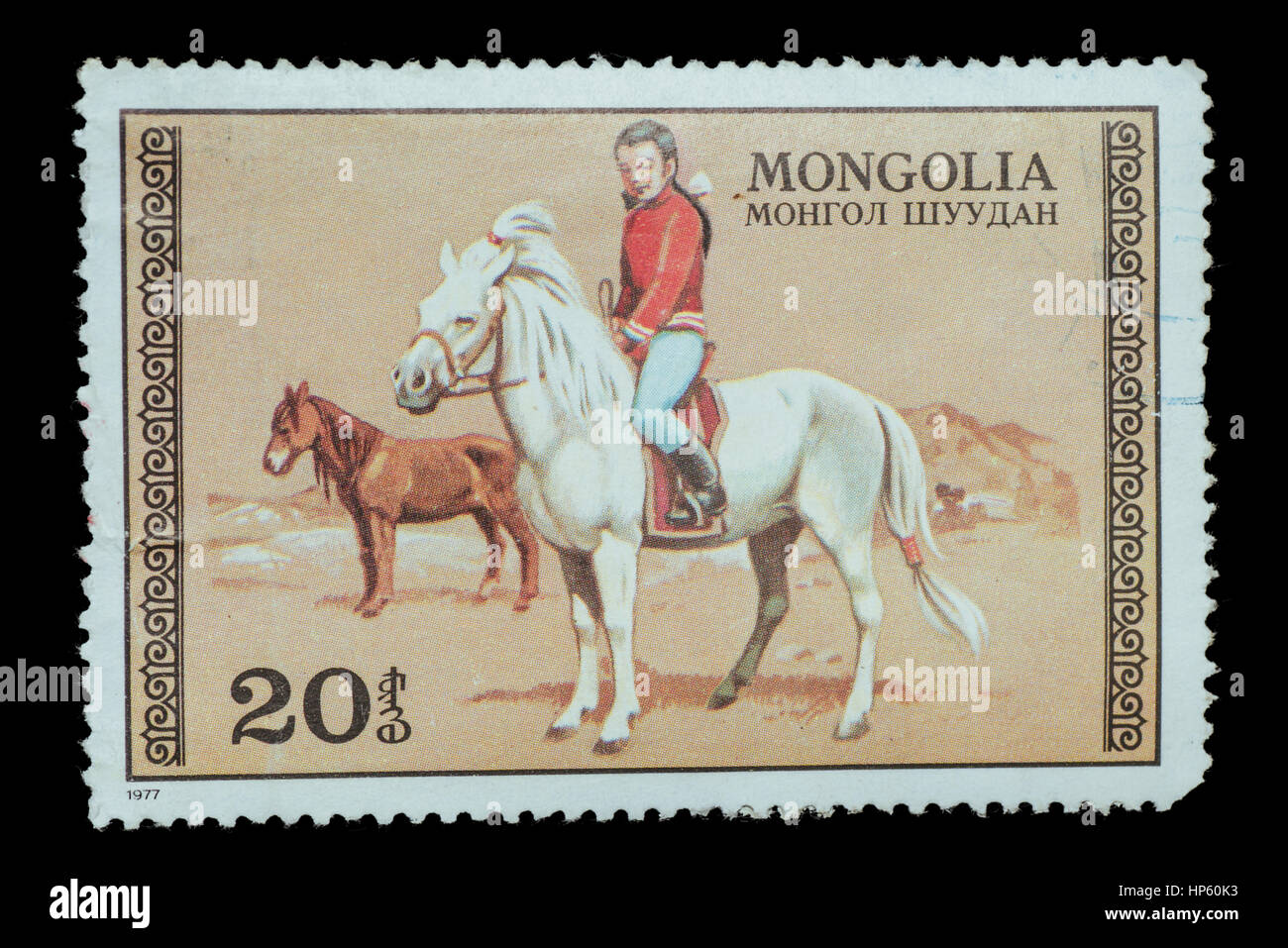 Postage Stamp isolated - Stock Image