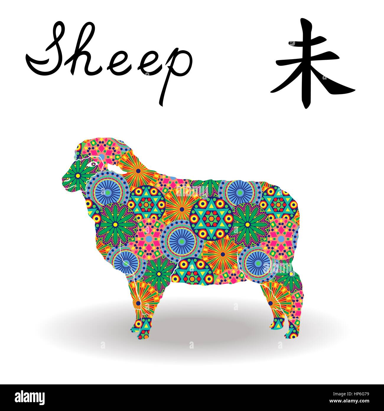 Chinese Zodiac Sign Sheep Fixed Element Earth Symbol Of New Year