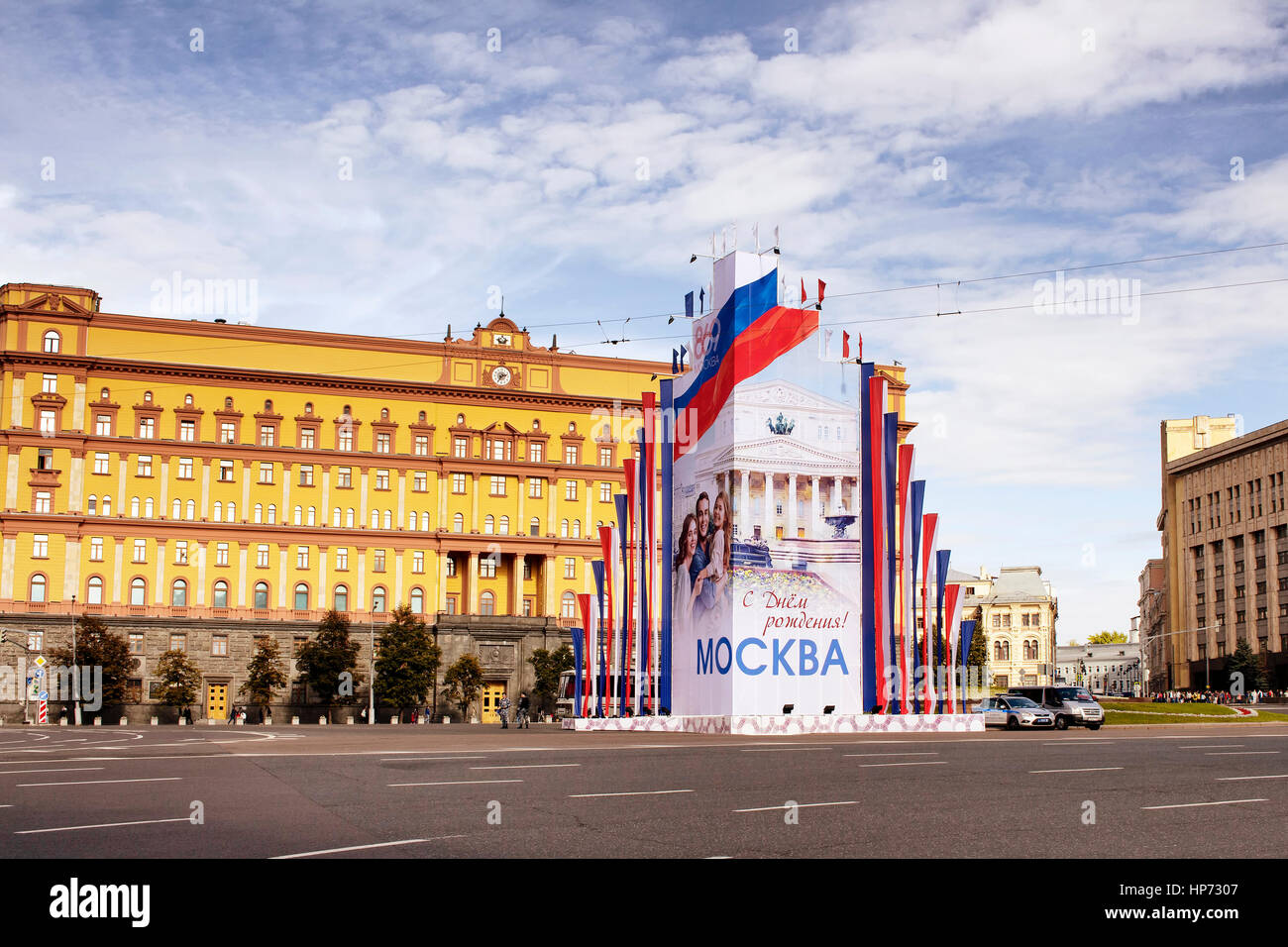 View of Lubyanka square. Headquarters of the KGB in Russia is in the background. Advertisiment of Moscow city day Stock Photo