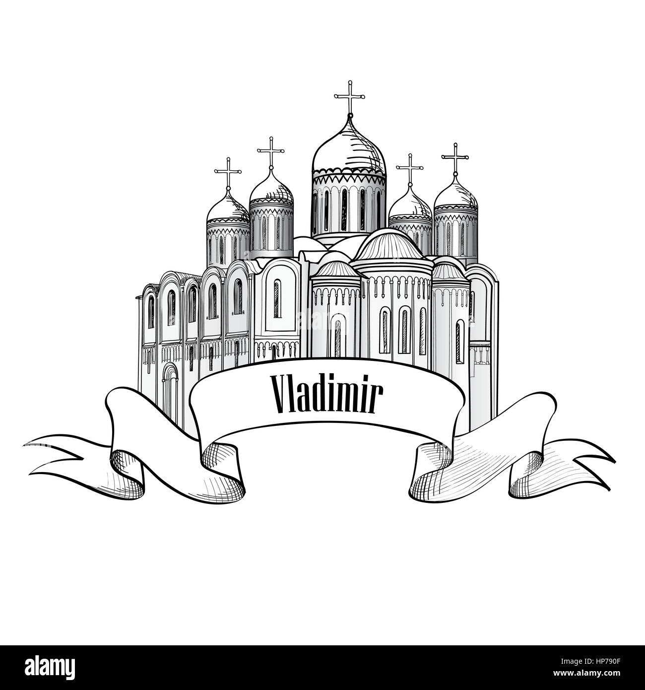 Dormition Cathedral in Vladimir city. Russian ancient city architectural landmark. Travel Russia engraving background. - Stock Image