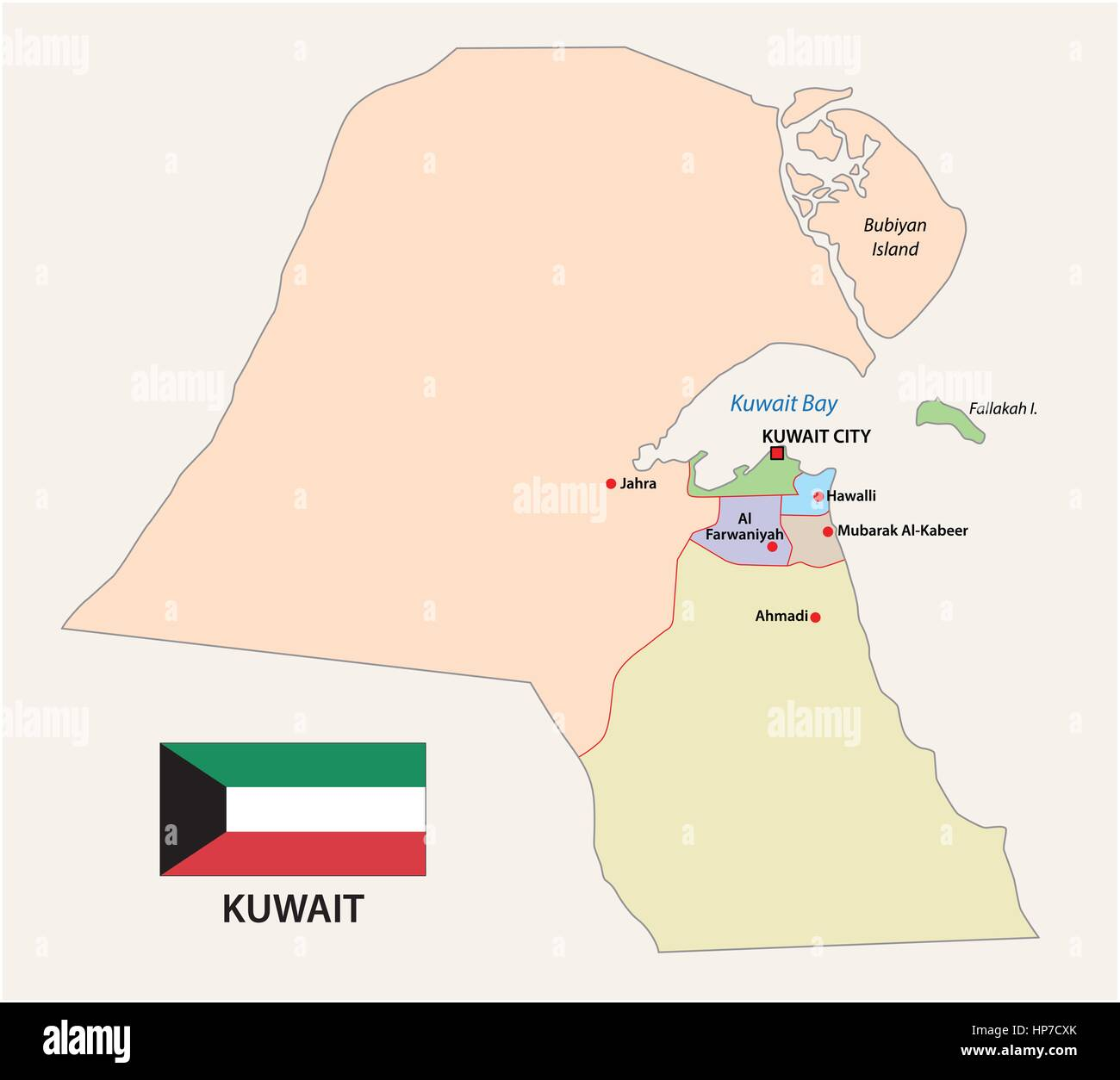 Kuwait Political Map.Kuwait Administrative And Political Map With Flag Stock Vector Art