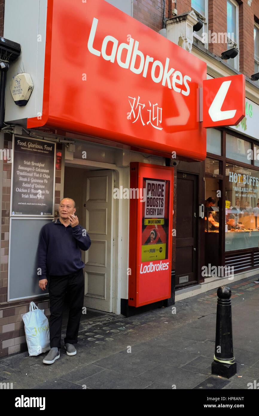Ladbrokes betting shop, Wardour street, London. - Stock Image