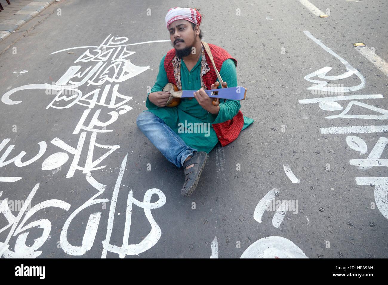 Kolkata, India  20th Feb, 2017  Bengali Folk Artist Tirtha Stock