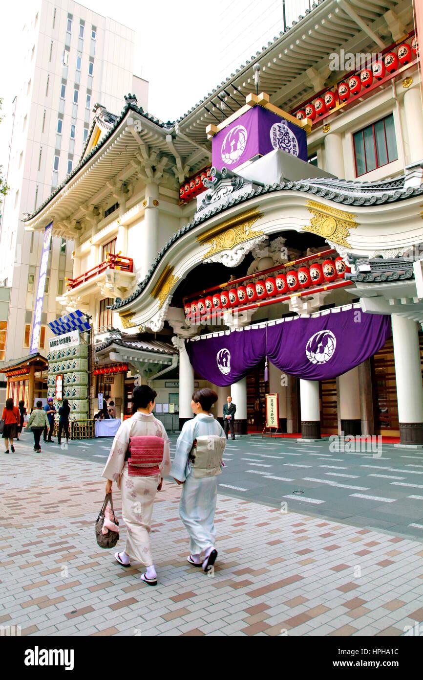 Kabuki-za Theater Ginza Tokyo  Japan - Stock Image