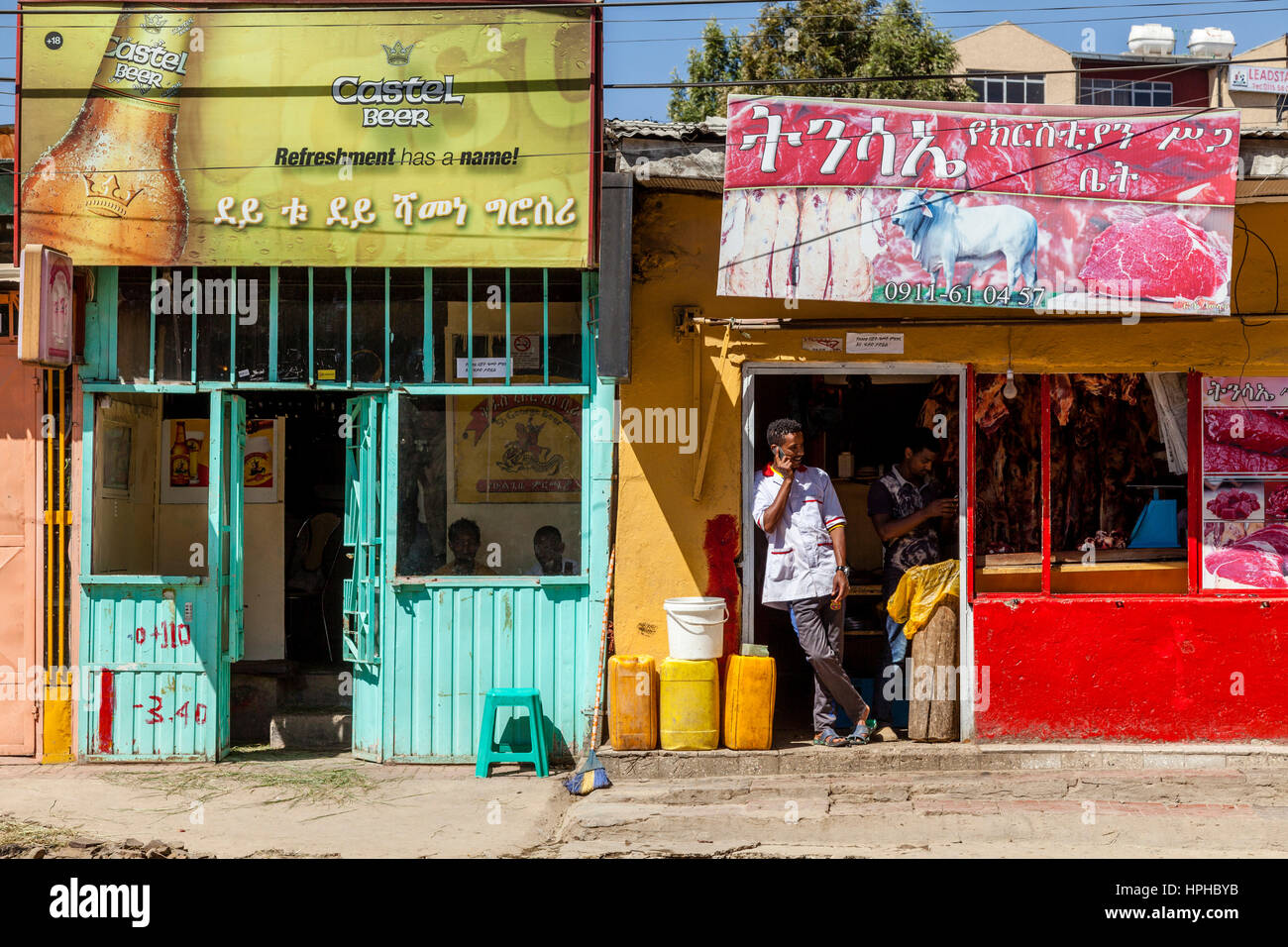 Colourful Shop Exteriors, Addis Ababa, Ethiopia - Stock Image