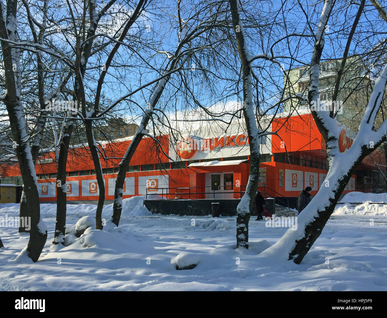 Moscow, Russia - January 25, 2017: Dixi retail store in Babushkinskiy district. - Stock Image