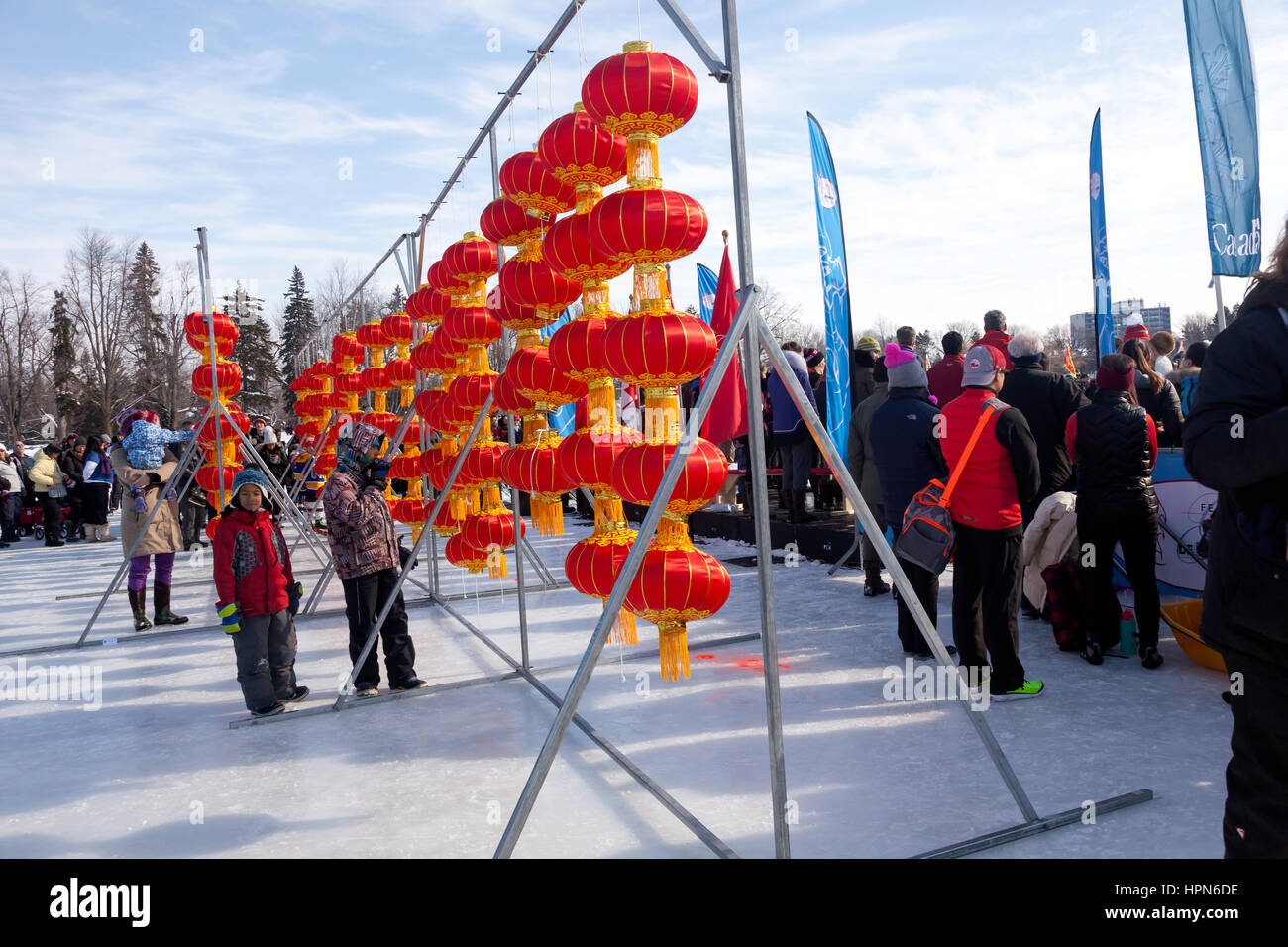 Chinses Later at Dow's Lake in Ottawa,Ontario,Canada, Capital city of Canada in the Winter, Winterlude 2017, - Stock Image