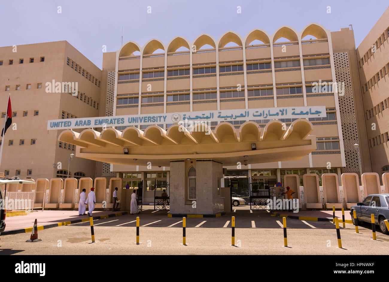 Al Ain United Arab Emirates Uae University Building Stock Photo Alamy