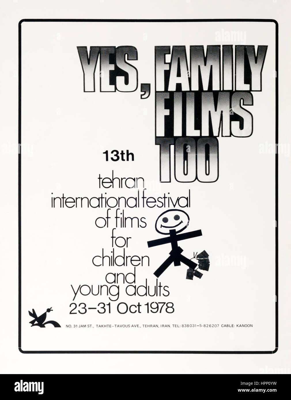 1978 magazine advertisement for the 13th Tehran International Festival of Films for Children and Young Adults. - Stock Image