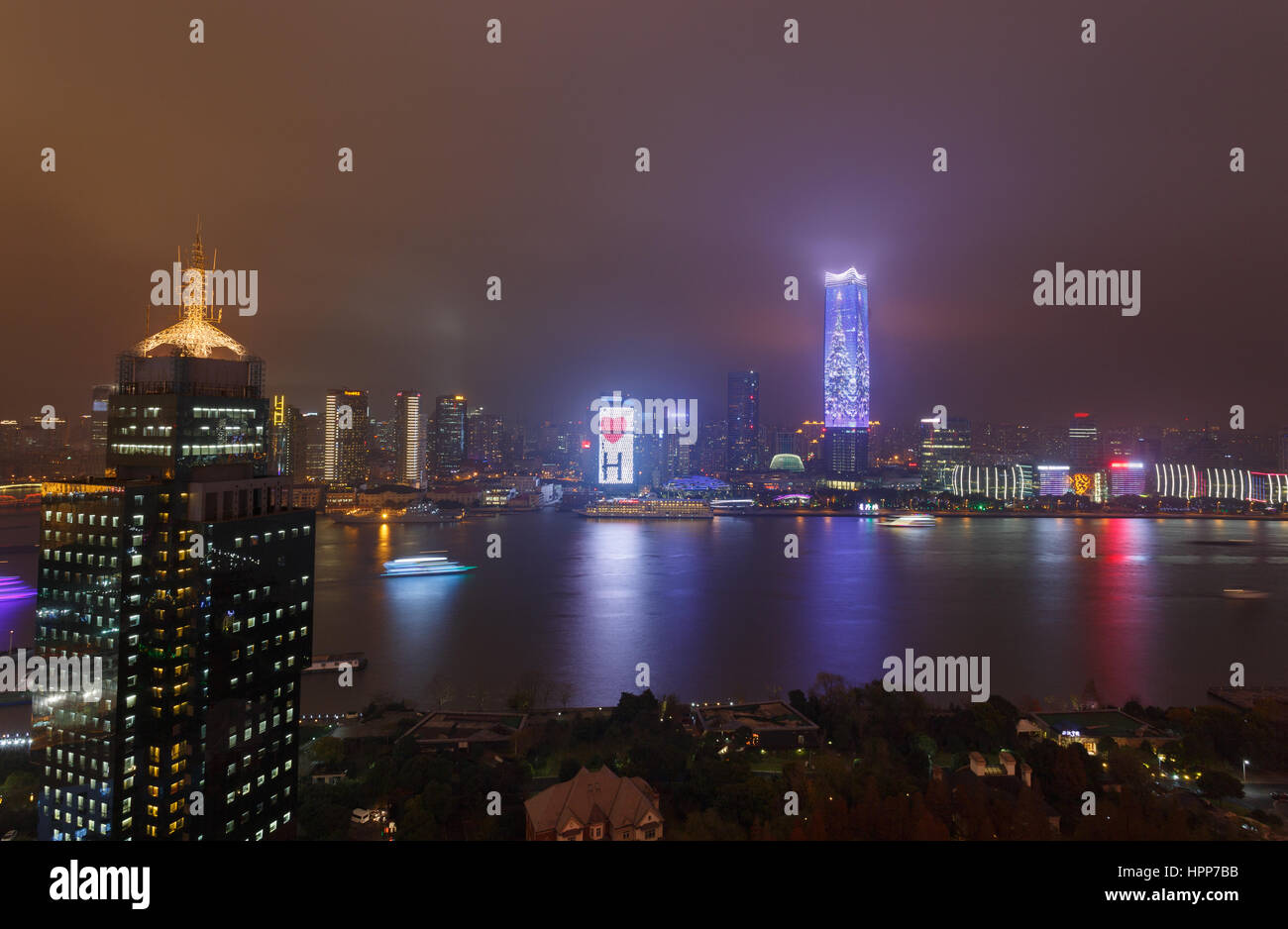 Shanghai,China - on December 20, 2016 ,The  Bund,  commercial street scene at dusk,The Beach  is one of the most Stock Photo