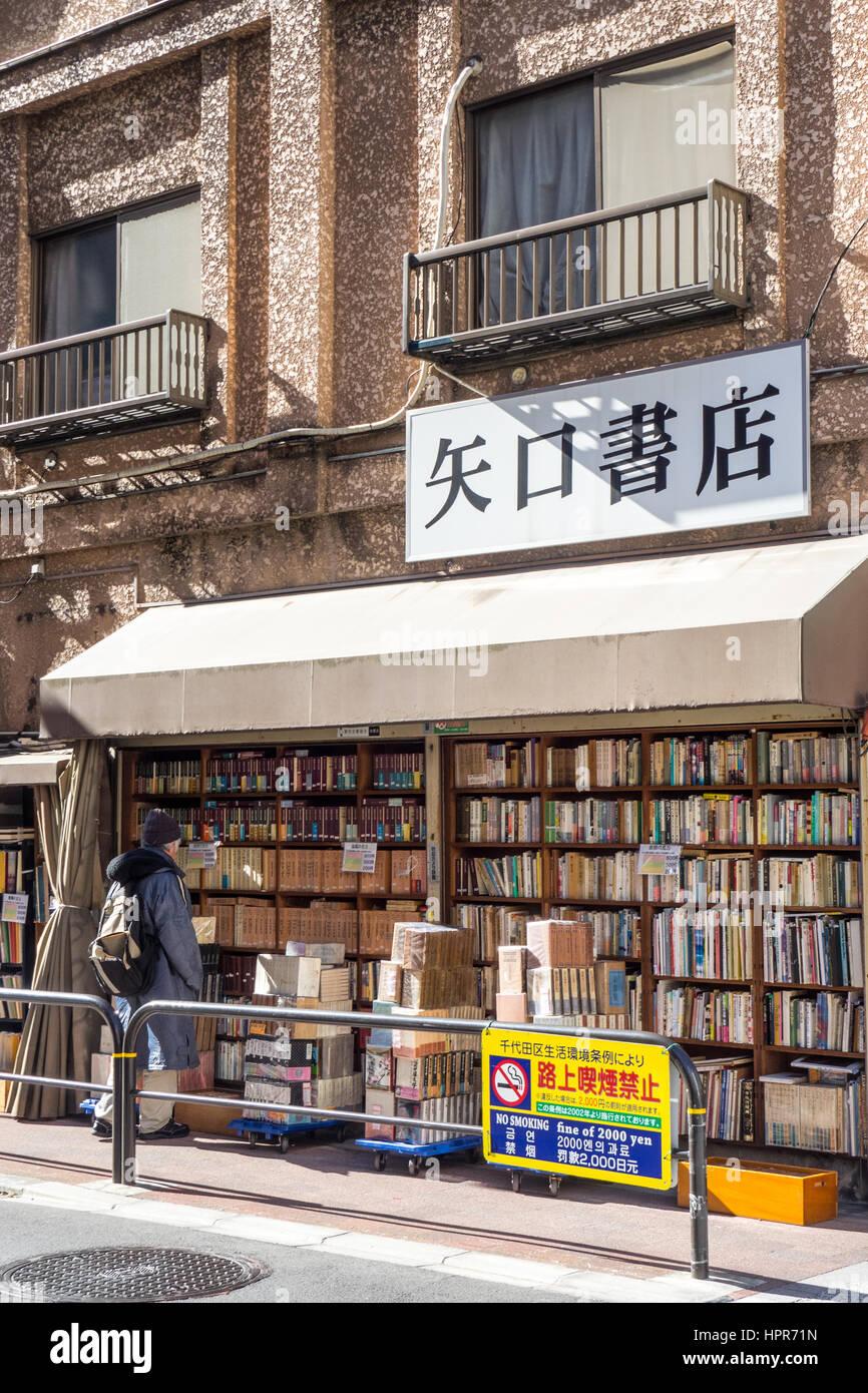 Yasukuni Dori street in Jimbocho lined with bookstores, Kanda, Chiyoda, Tokyo. - Stock Image