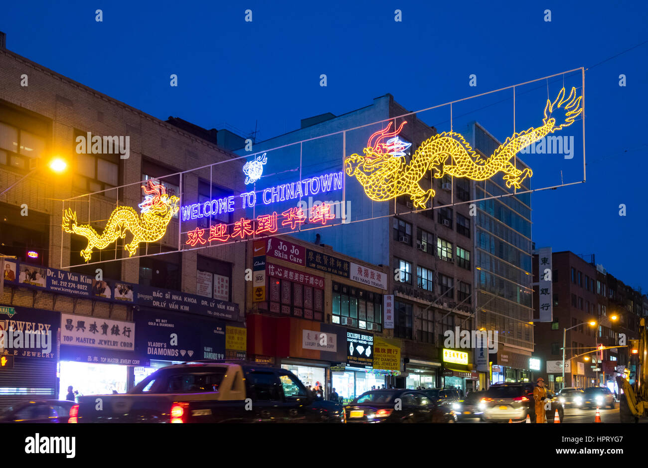 Chinatown New York City Night High Resolution Stock Photography And Images Alamy
