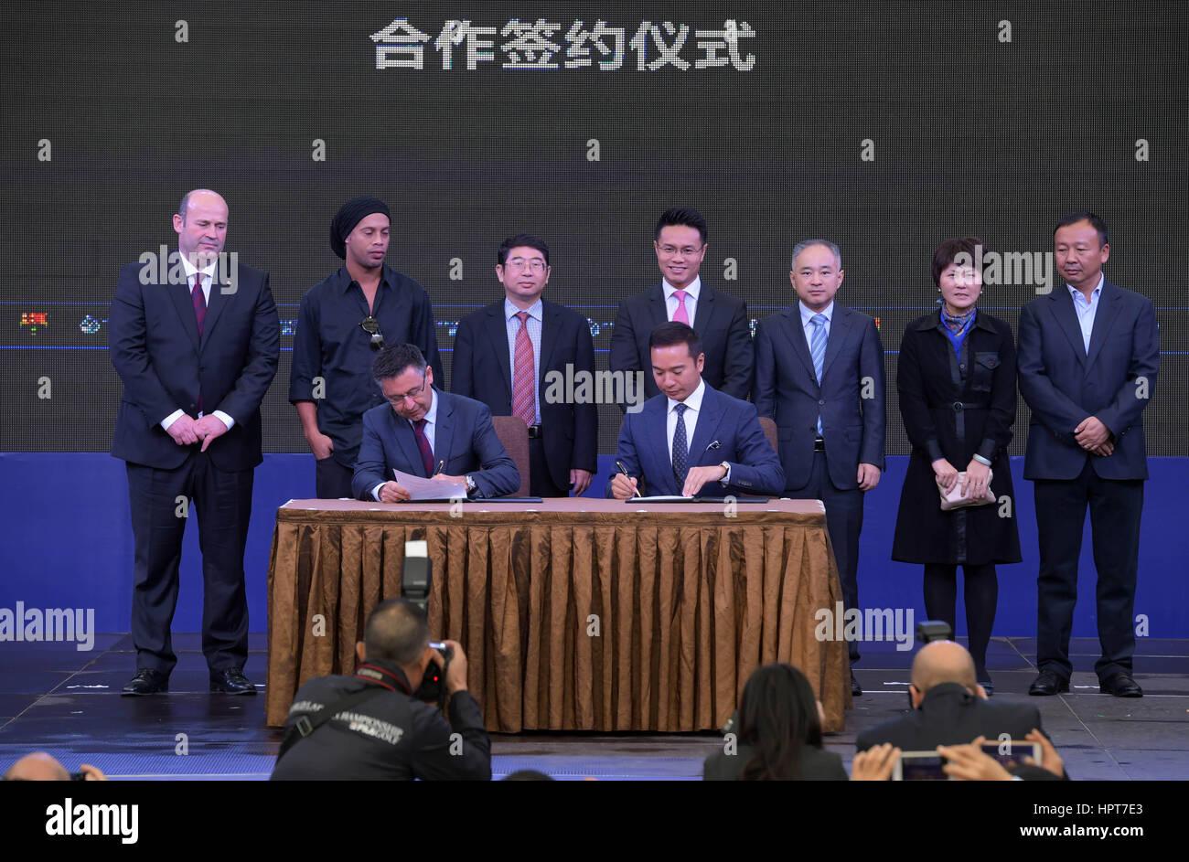 Haikou, China's Hainan Province. 24th Feb, 2017. President of Futbol Club Barcelona (FCB) Josep Maria Bartomeu - Stock Image
