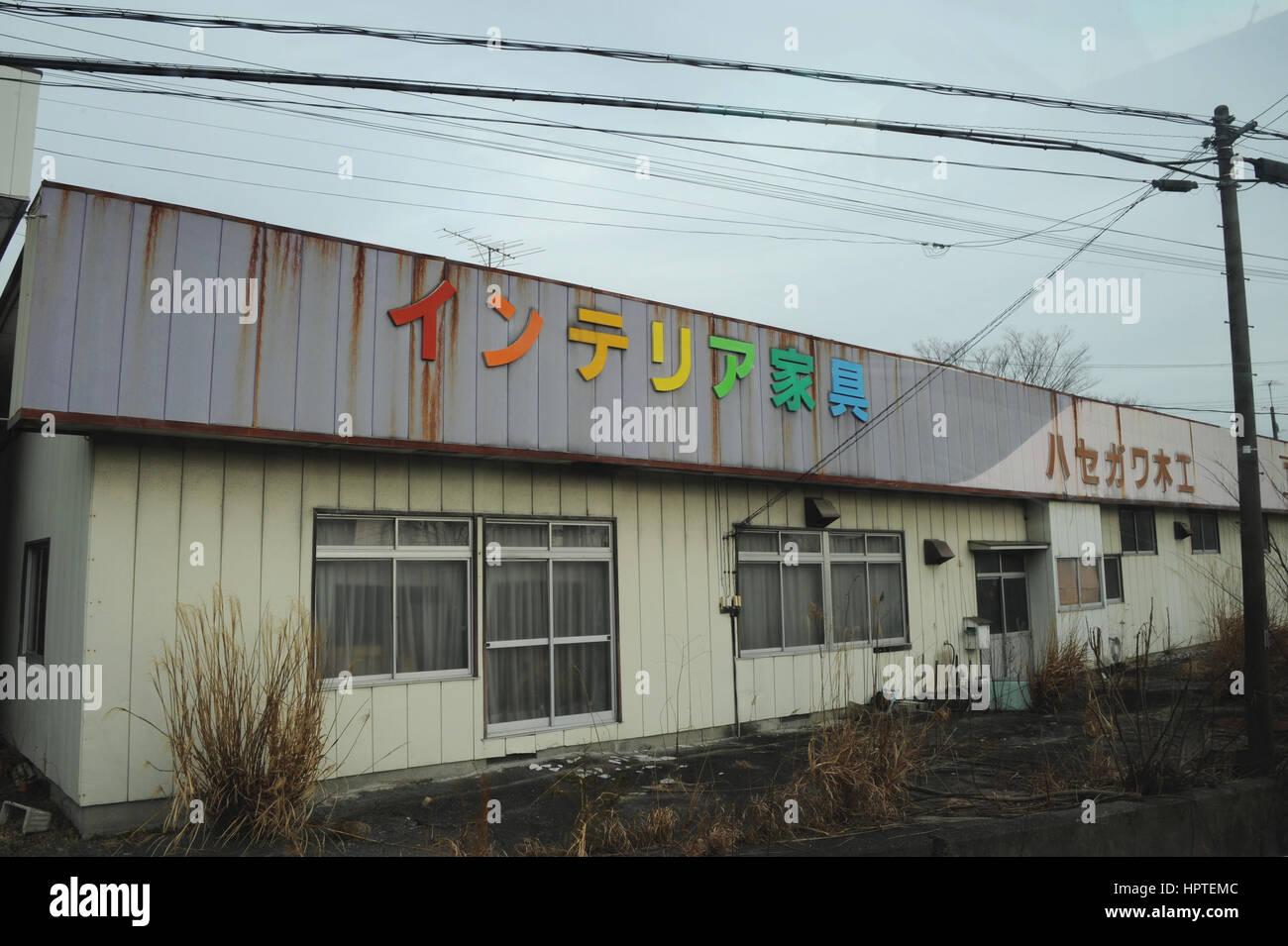 (170225) -- FUKUSHIMA(JAPAN), Feb. 25, 2017 (Xinhua) -- Photo taken on Feb. 22, 2017 shows an abandoned building - Stock Image
