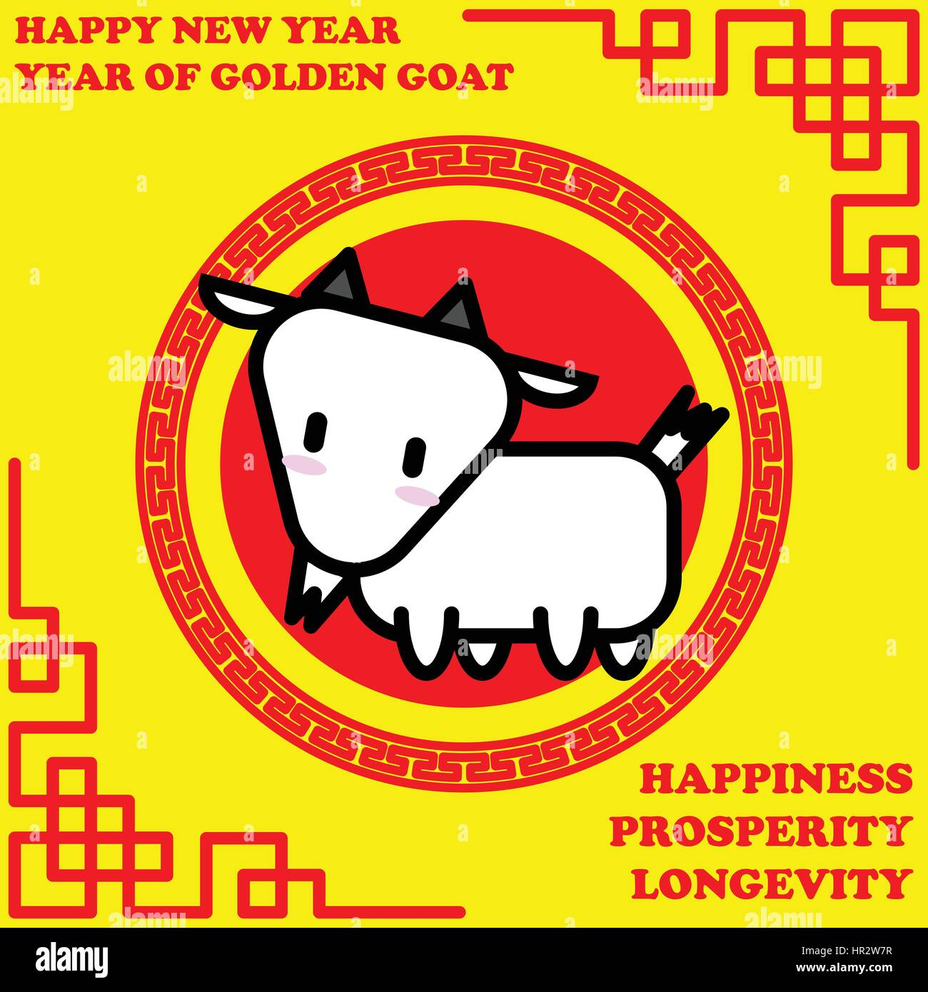 Happy new year of Golden Goat year on golden background and good word for life - Stock Image