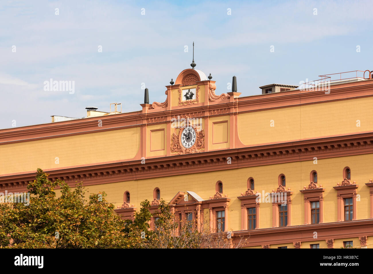 Closeup of the Lubyanka Building, former KGB headquarters in Moscow, Russia. Stock Photo
