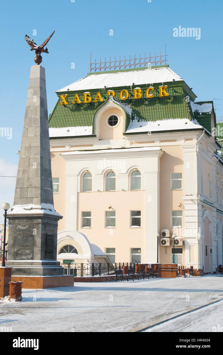 Khabarovsk Train Station recently renovated with statute of Khabarovsk and fountains in front on a cold winter day - Stock Image