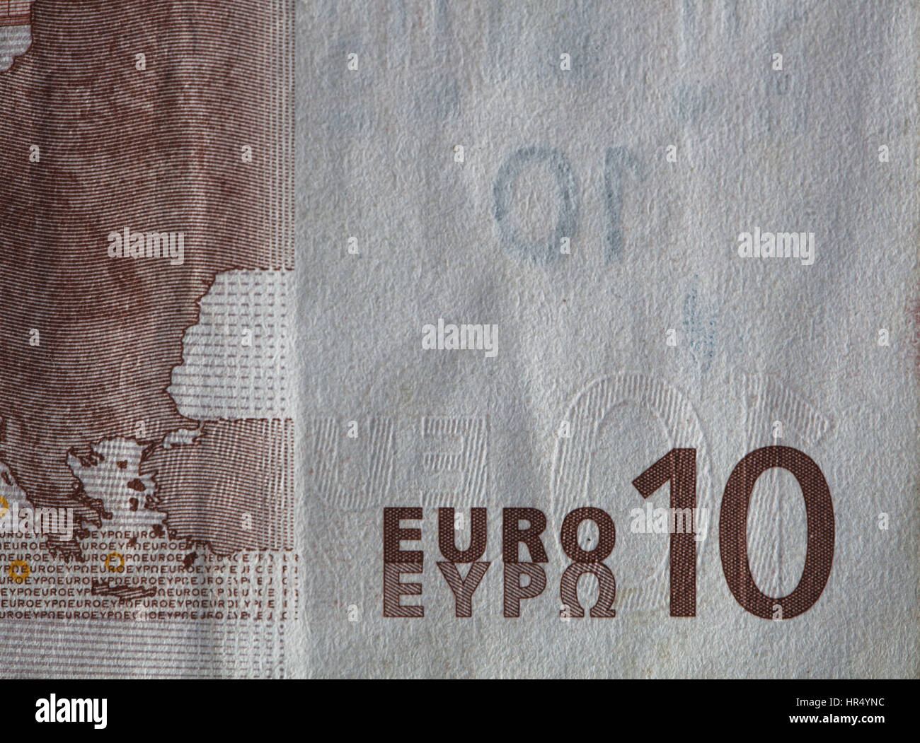 Closeup of a used 10 Euro paper money bill - Stock Image
