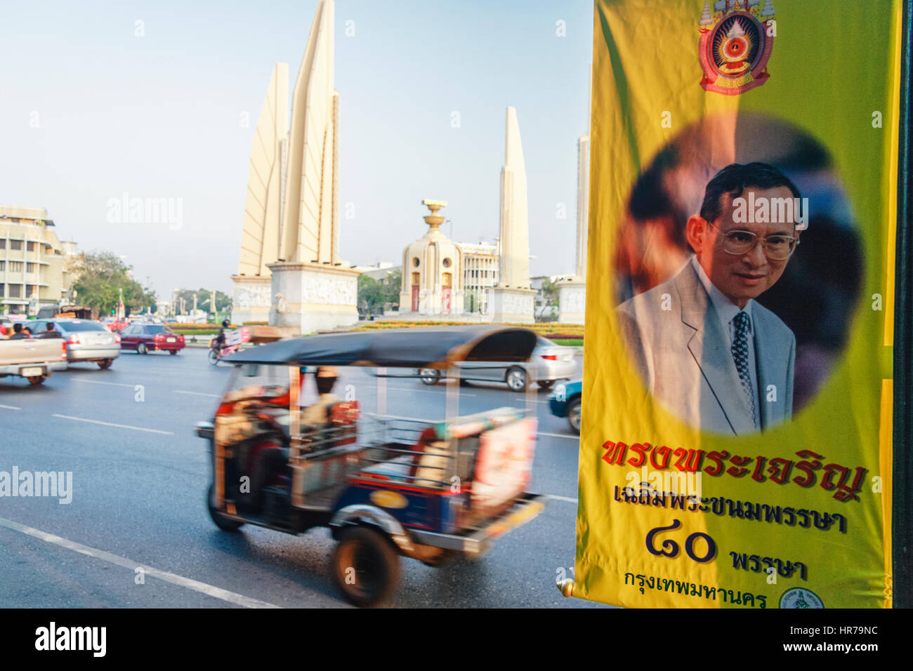 King Bhumibol Adulyadej´s banner and Democracy Monument, commemorating the 1932 Siam Coup.  Ratchadamnoen Road, - Stock Image