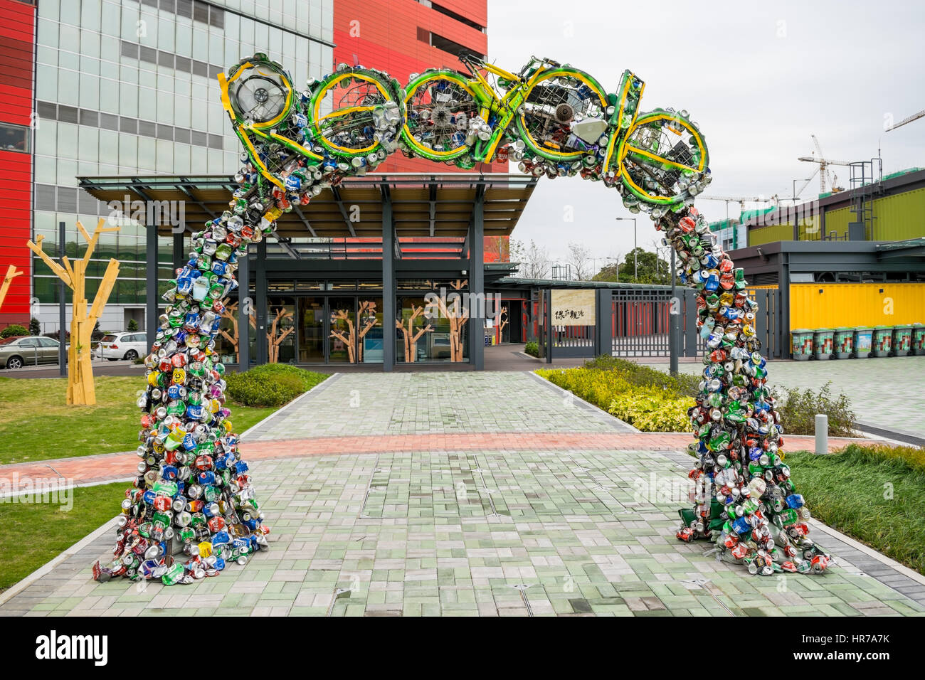 small arch made from recycled materials in hong kong stock photo