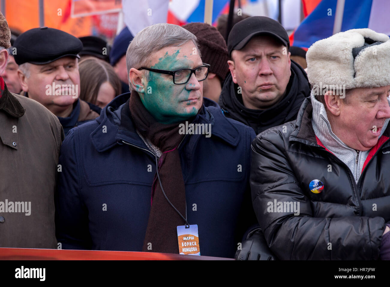 Moscow, Russia. 26th February 2017. Mikhail Kasyanov (C), chairman of the People's Freedom Party (PARNAS), takes - Stock Image