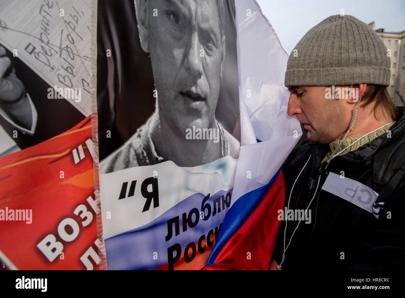 Moscow, Russia. 26th February 2017. A participant in a march in memory of Russian politician Boris Nemtsov on the - Stock Image