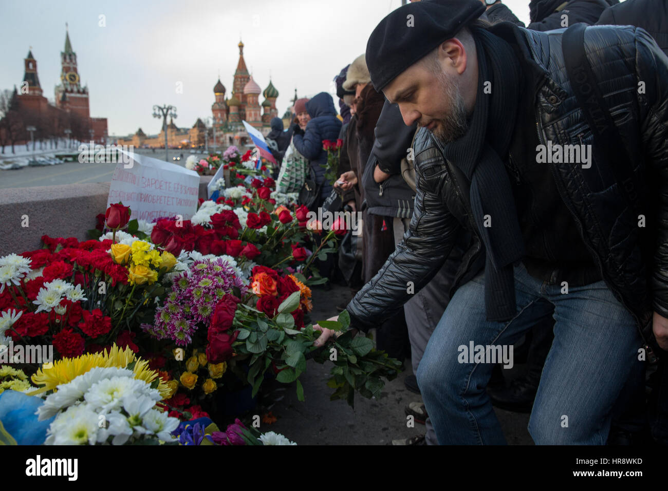 Moscow, Russia. 26th February 2017. Participants in a march in memory of Russian politician Boris Nemtsov on the - Stock Image