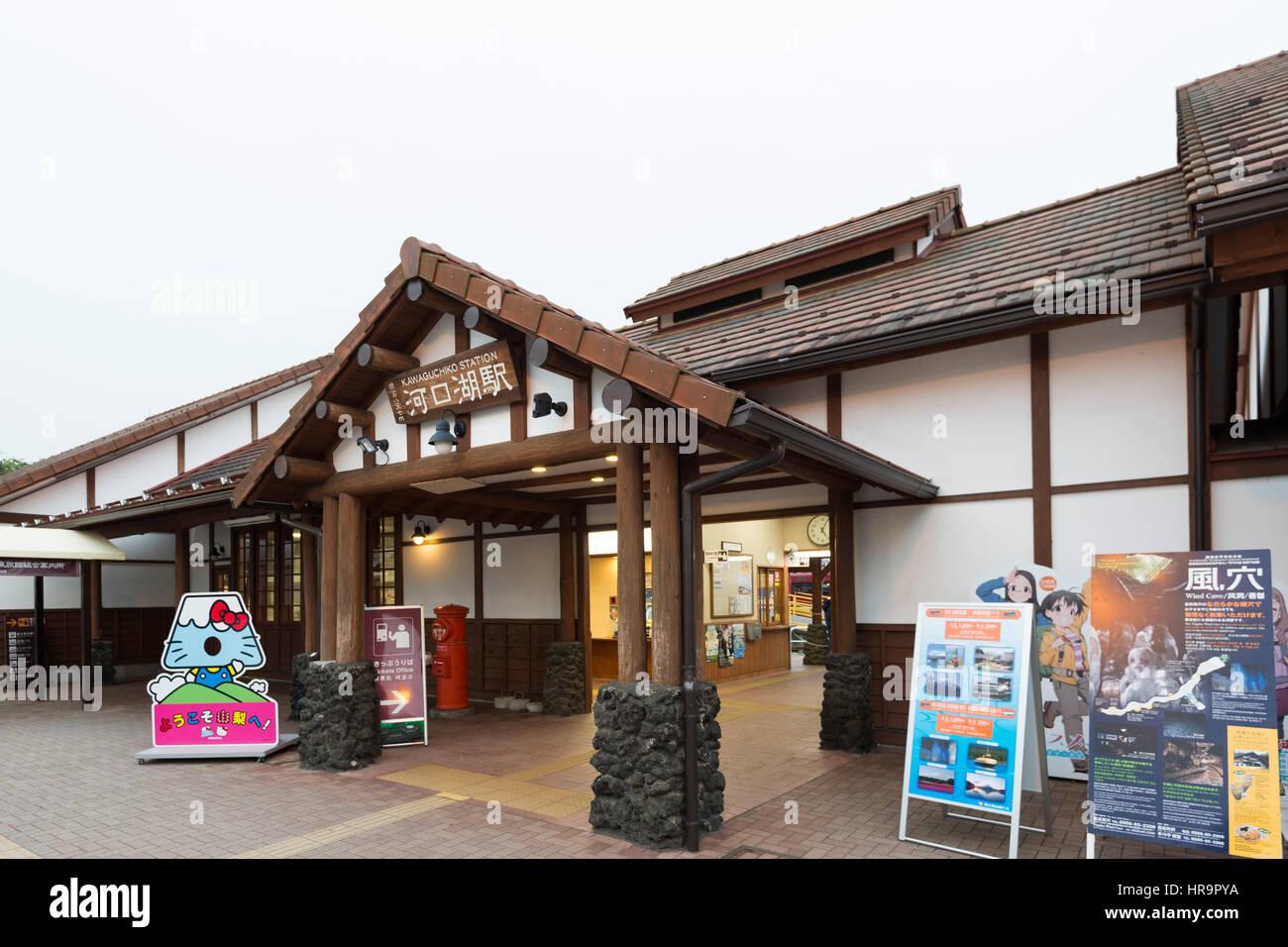 Kawaguchiko Station is a railway station on the Fujikyuko Line in Fujikawaguchiko, Yamanashi, Japan, operated by - Stock Image