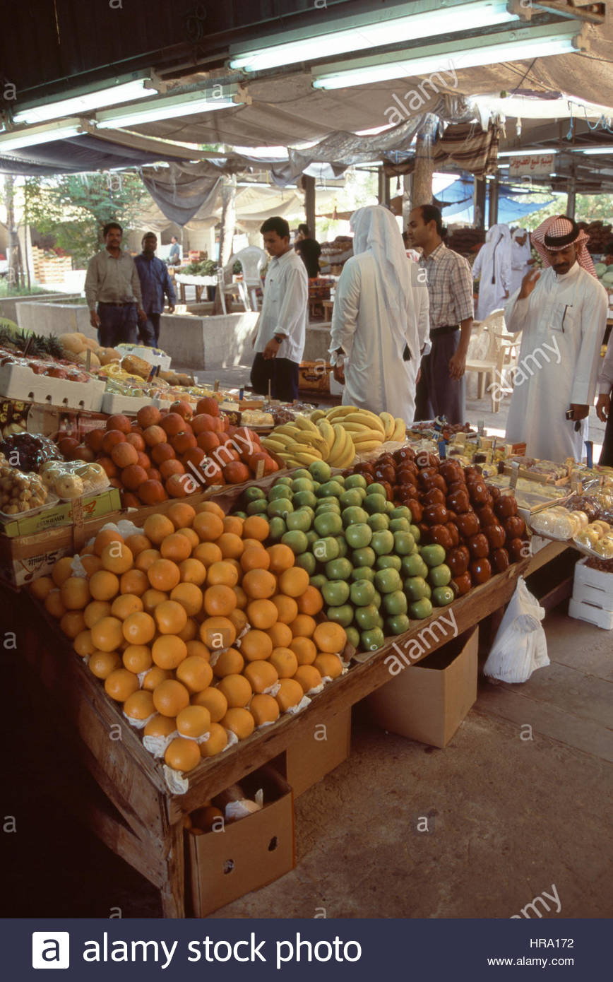 Doha Qatar People Shopping In Fruit And Vegetable Market Stock Photo