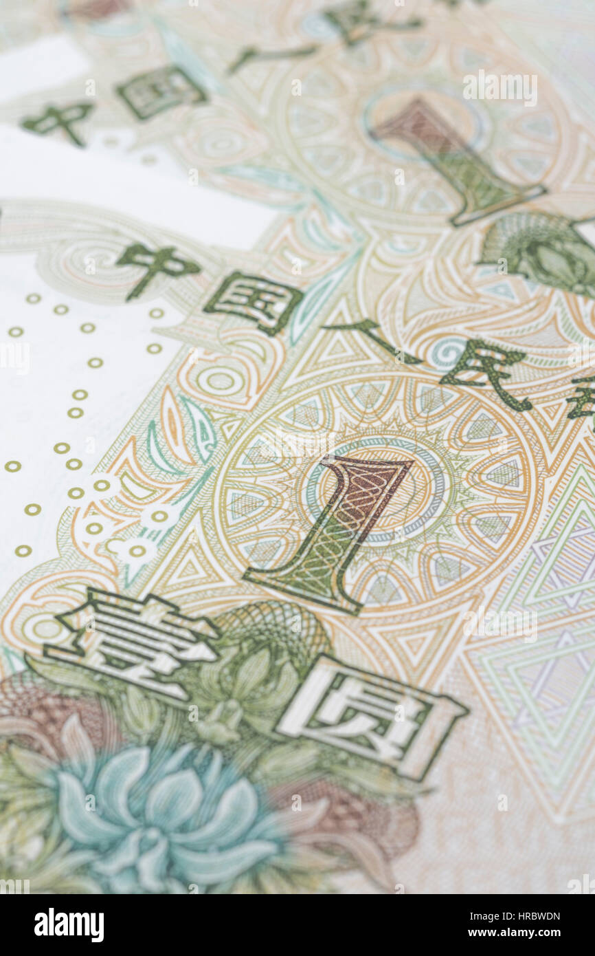 Macro photo detail of Chinese 1 Yuan banknote. Metaphor for Chinese economy, spending power and consumerism. - Stock Image