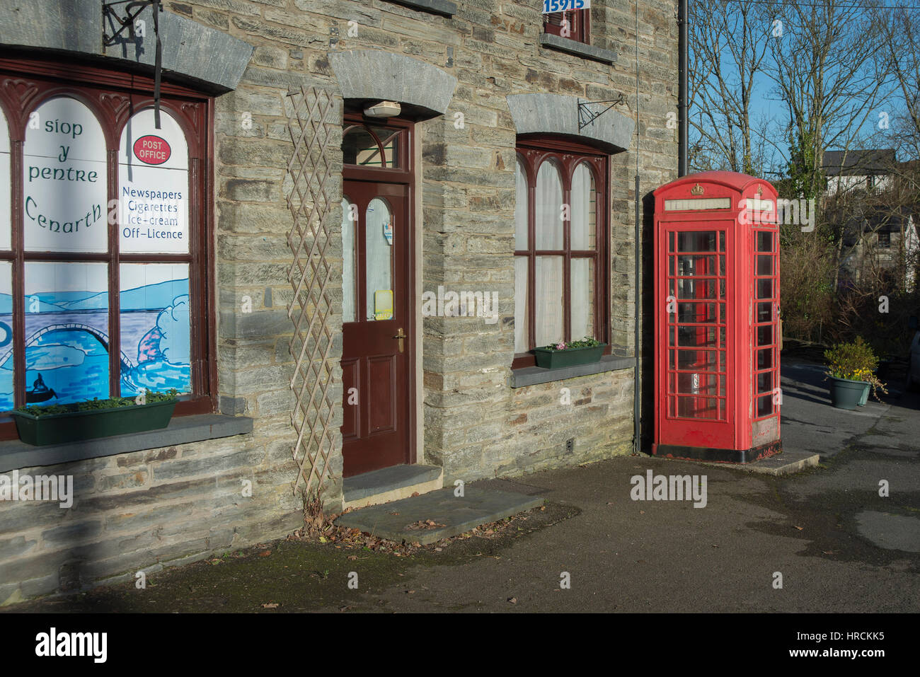 Disused Post Office Red Telephone Box - Stock Image