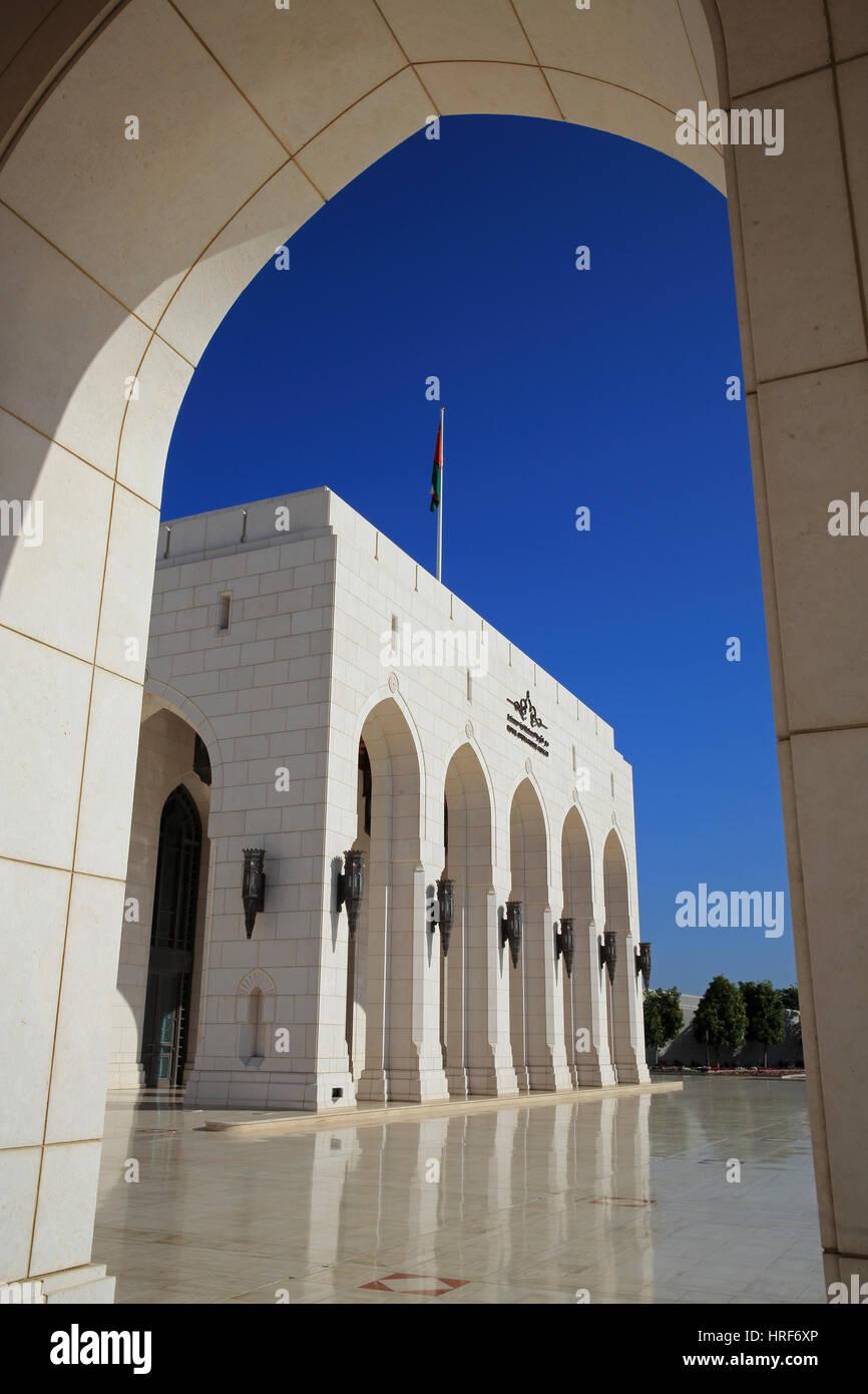 Royal Opera House, Muscat, Oman - Stock Image