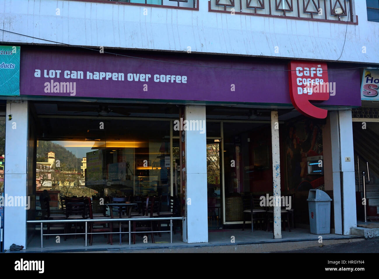 Cafe Coffee Day Shop India