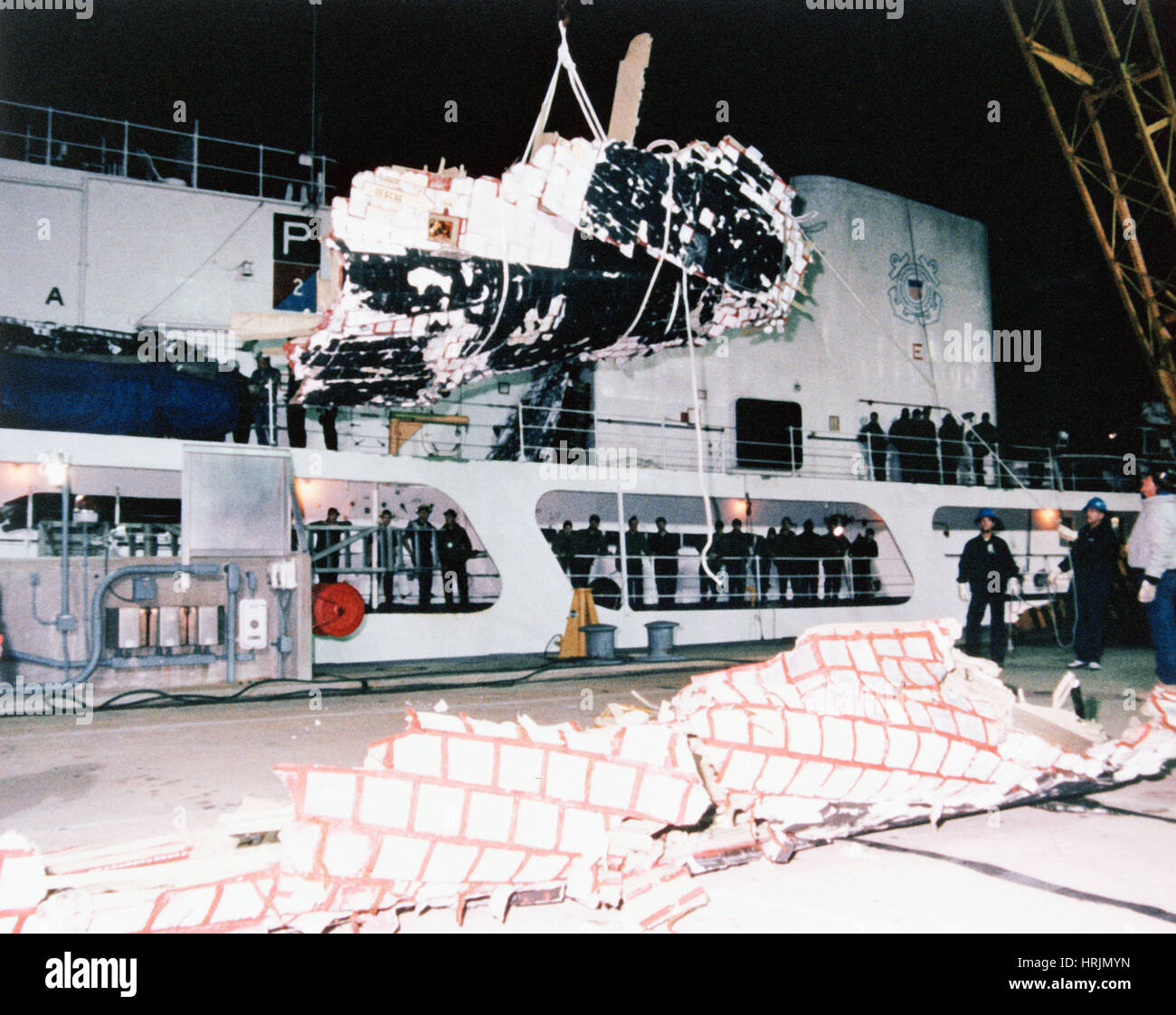 space shuttle challenger wreckage - photo #5