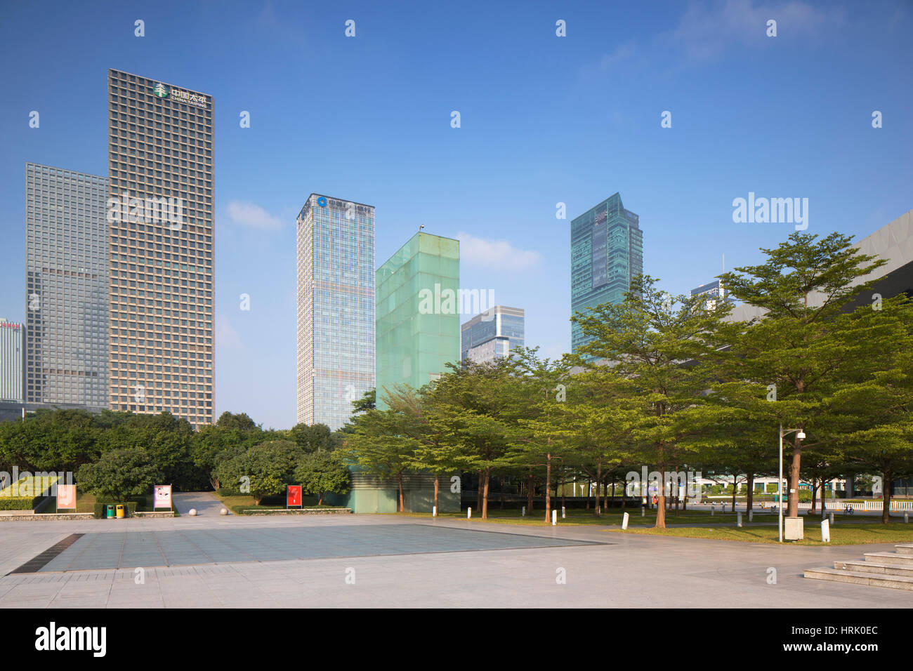 Skyscrapers and Civic Square, Futian, Shenzhen, Guangdong, China - Stock Image
