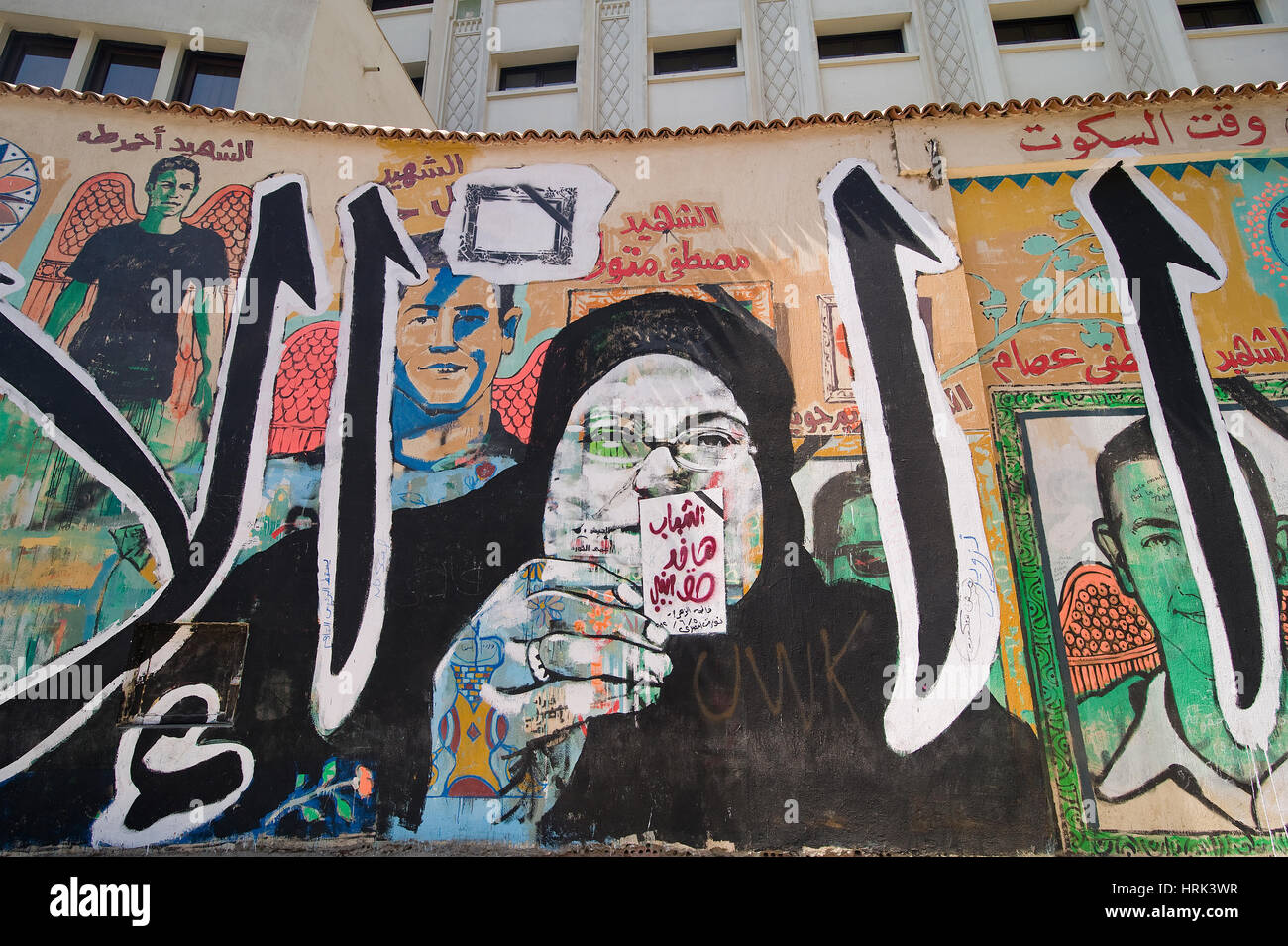 EGYPT, CAIRO: People conquer the streets and public space in general, more and more graffitis and murals appear. Stock Photo