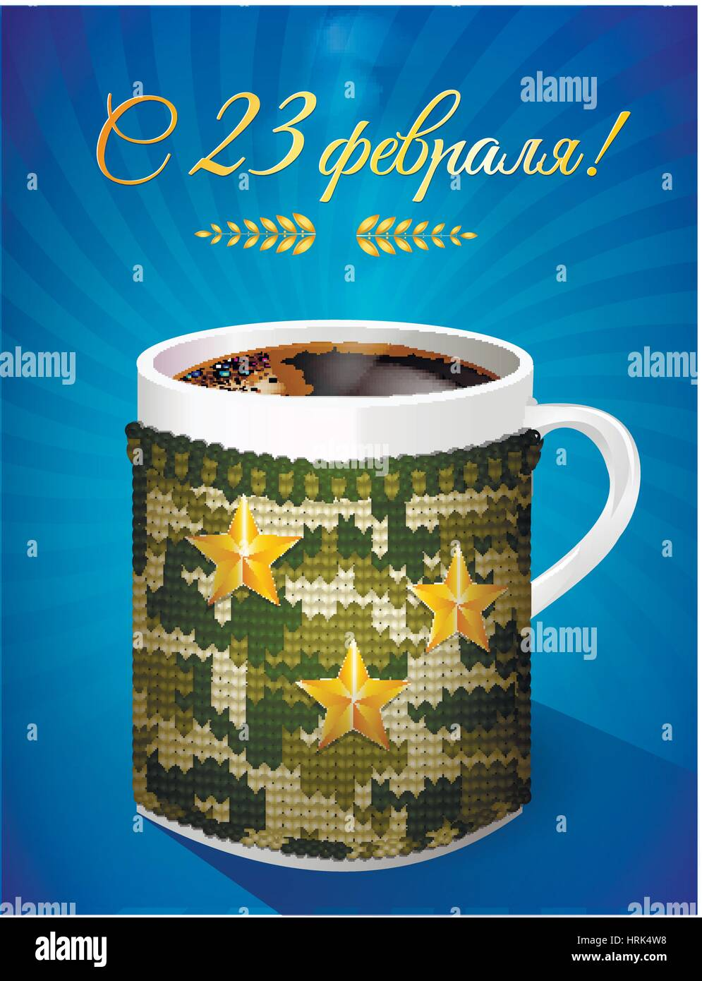 Greeting card on February 23. Mug of coffee in the men, knit cover background  with a pattern camouflage military. - Stock Vector