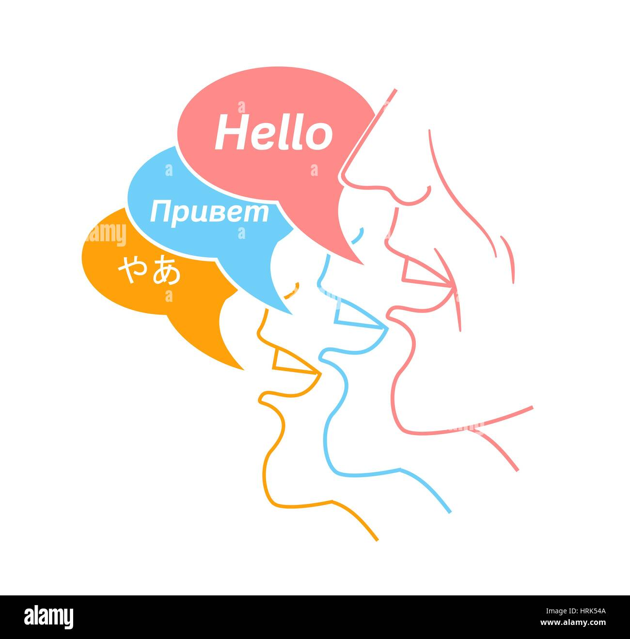 Different Languages Stock Vector Images Alamy