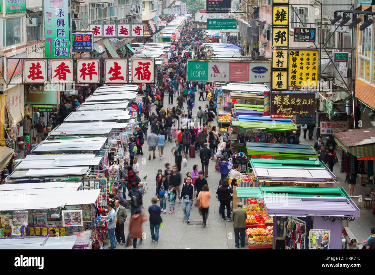 Fa Yuen Street Market, Mongkok, Kowloon, Hong Kong - Stock Image